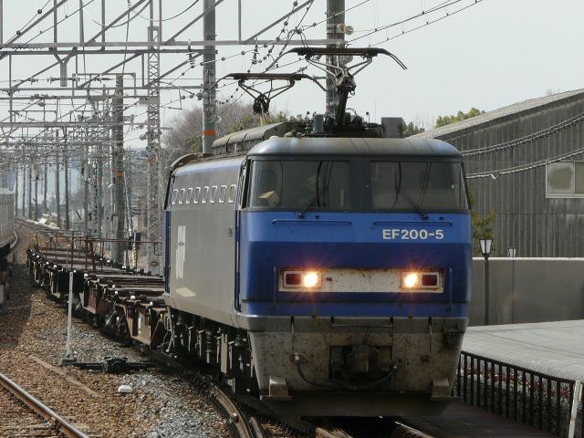 P1180476