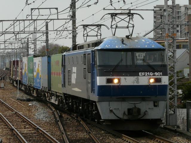 P1180477