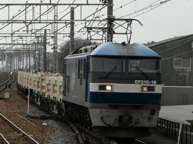 P1180487