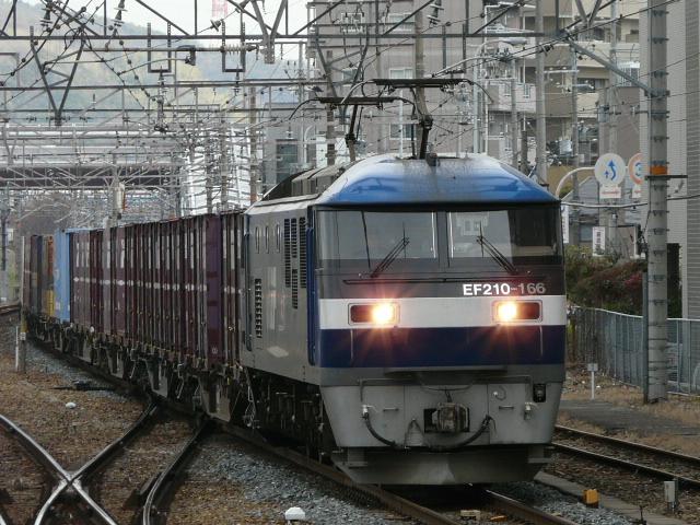 P1180489