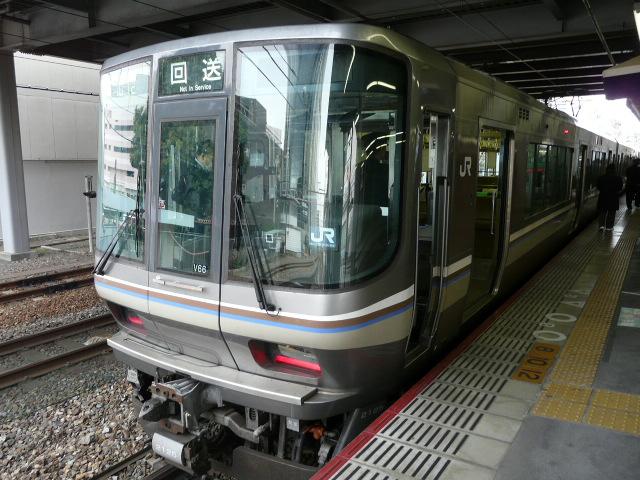 P1180501