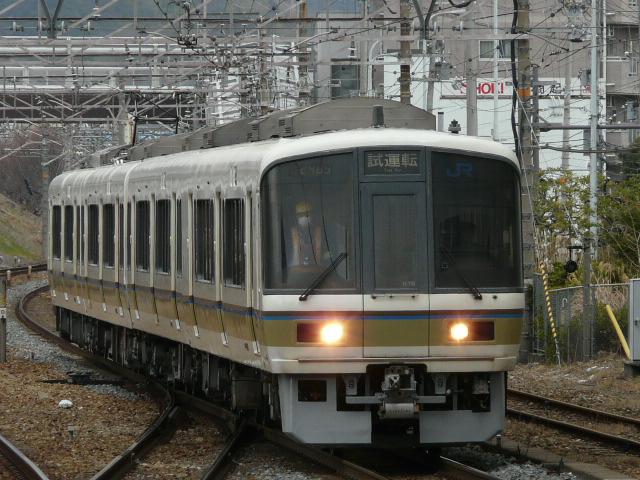 P1180503