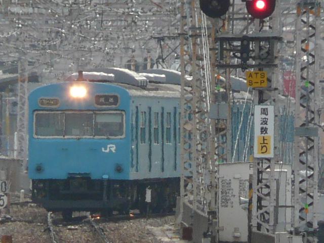 P1180511