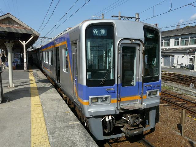 P1180556