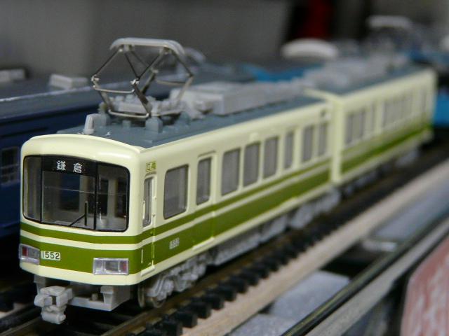 P1180597