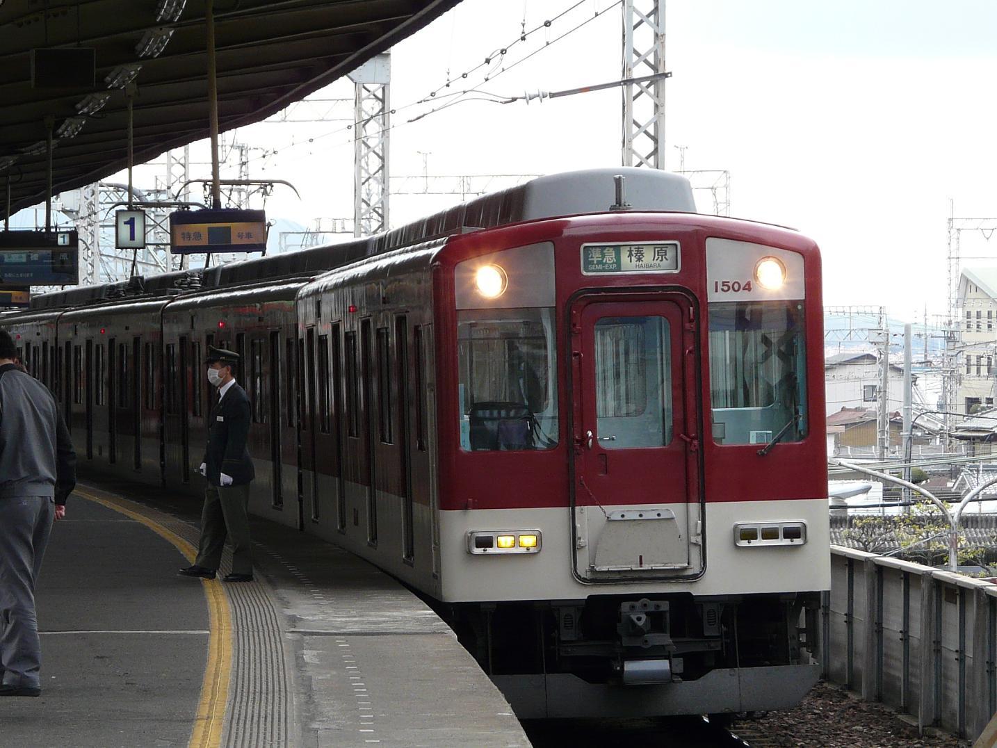 P1180722