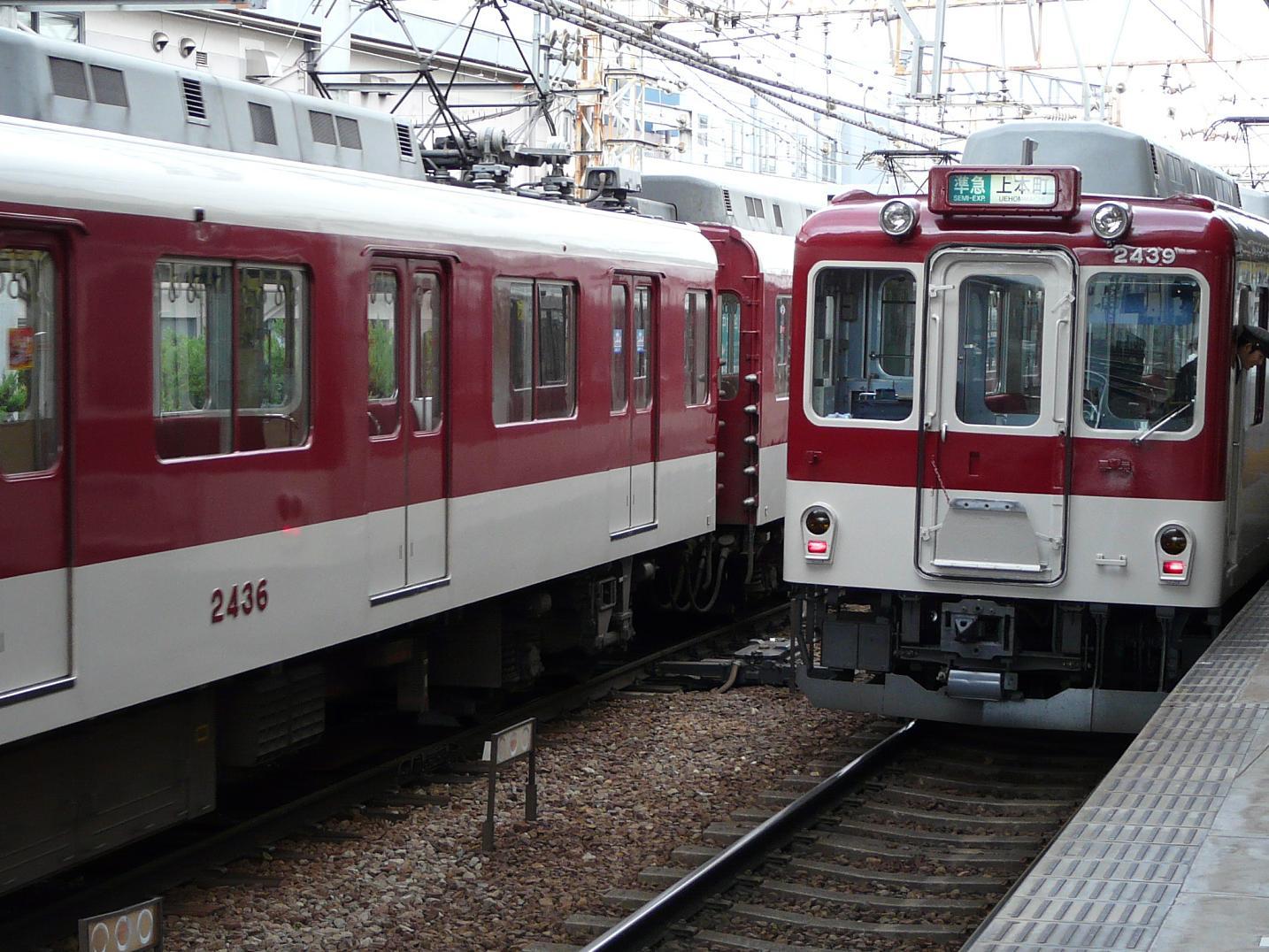 P1180735