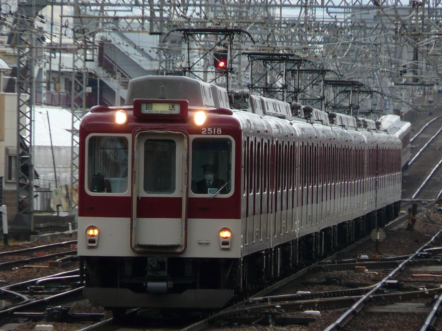 P1180740