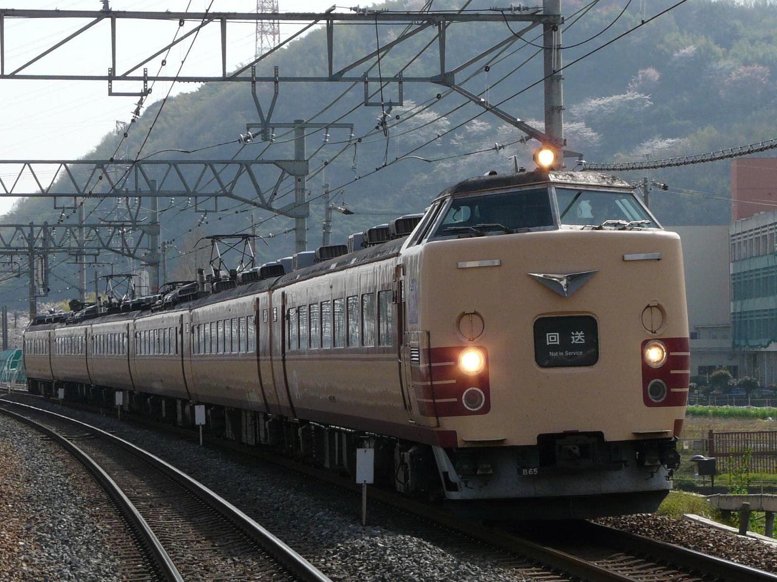 P1180790