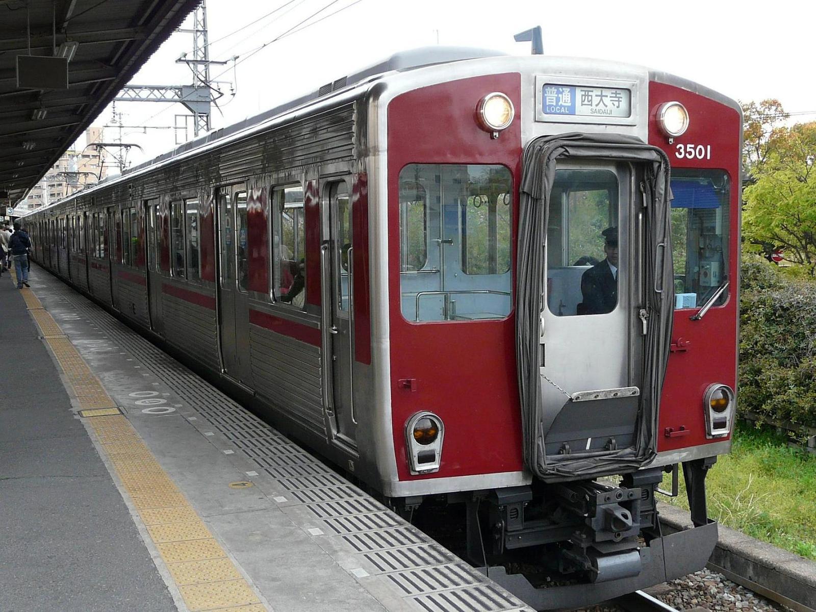 P1180826
