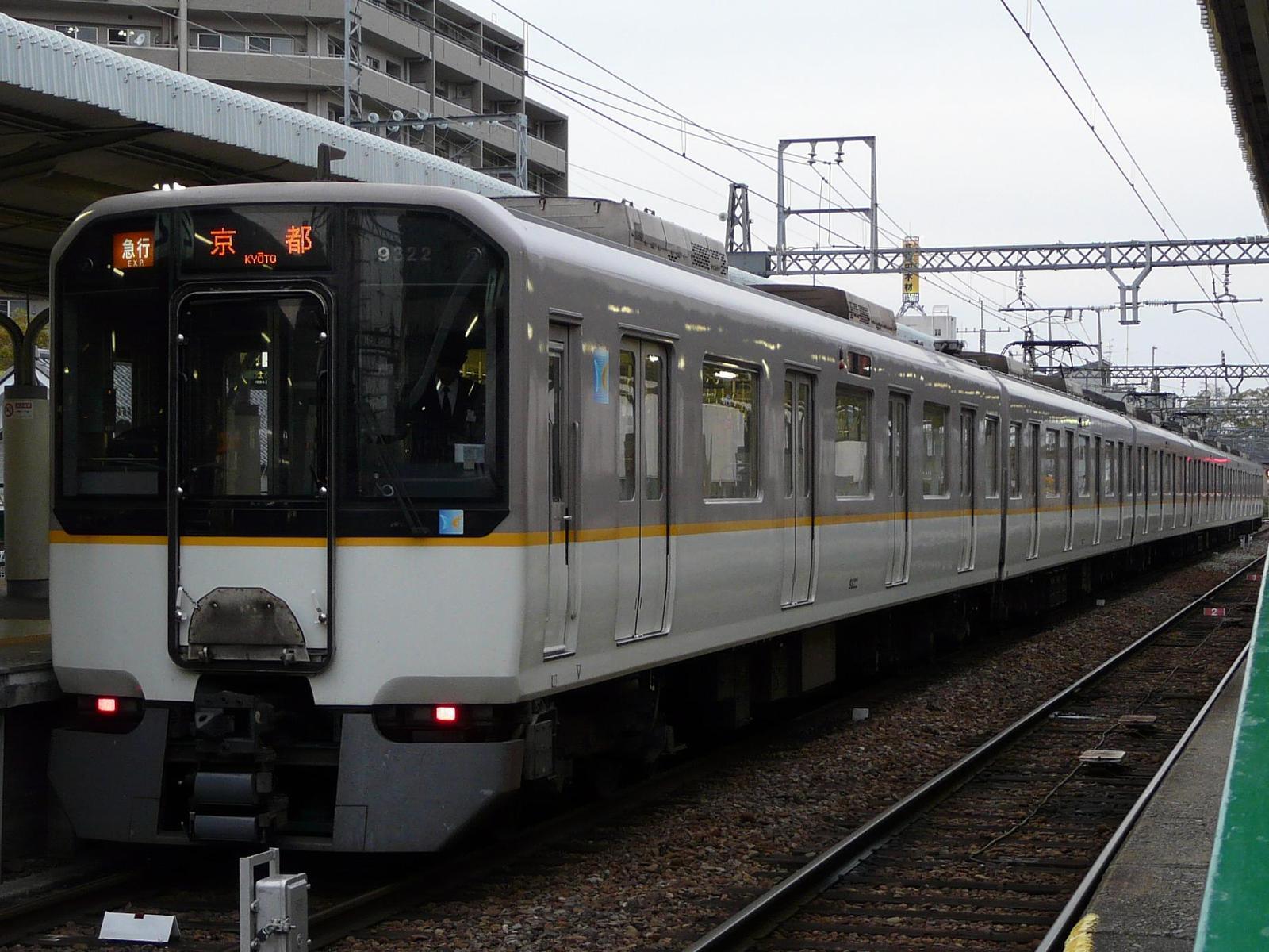 P1180837