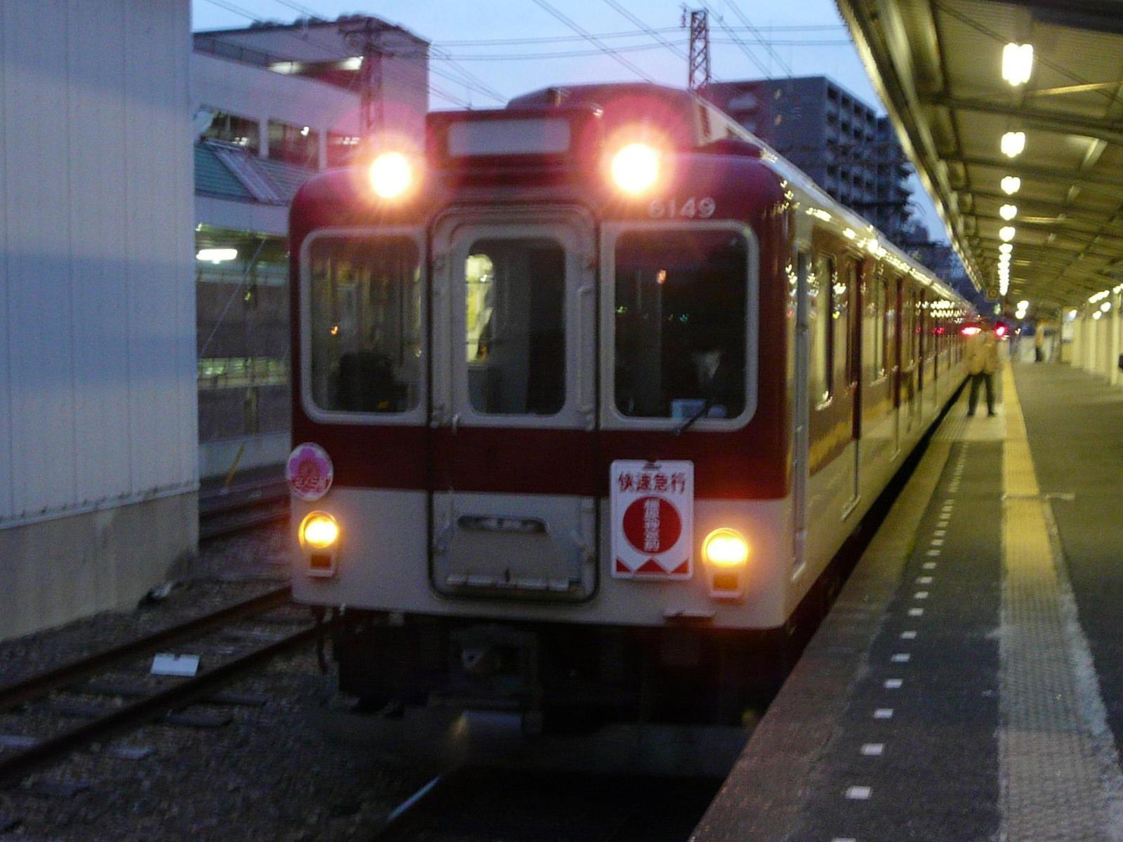 P1180859