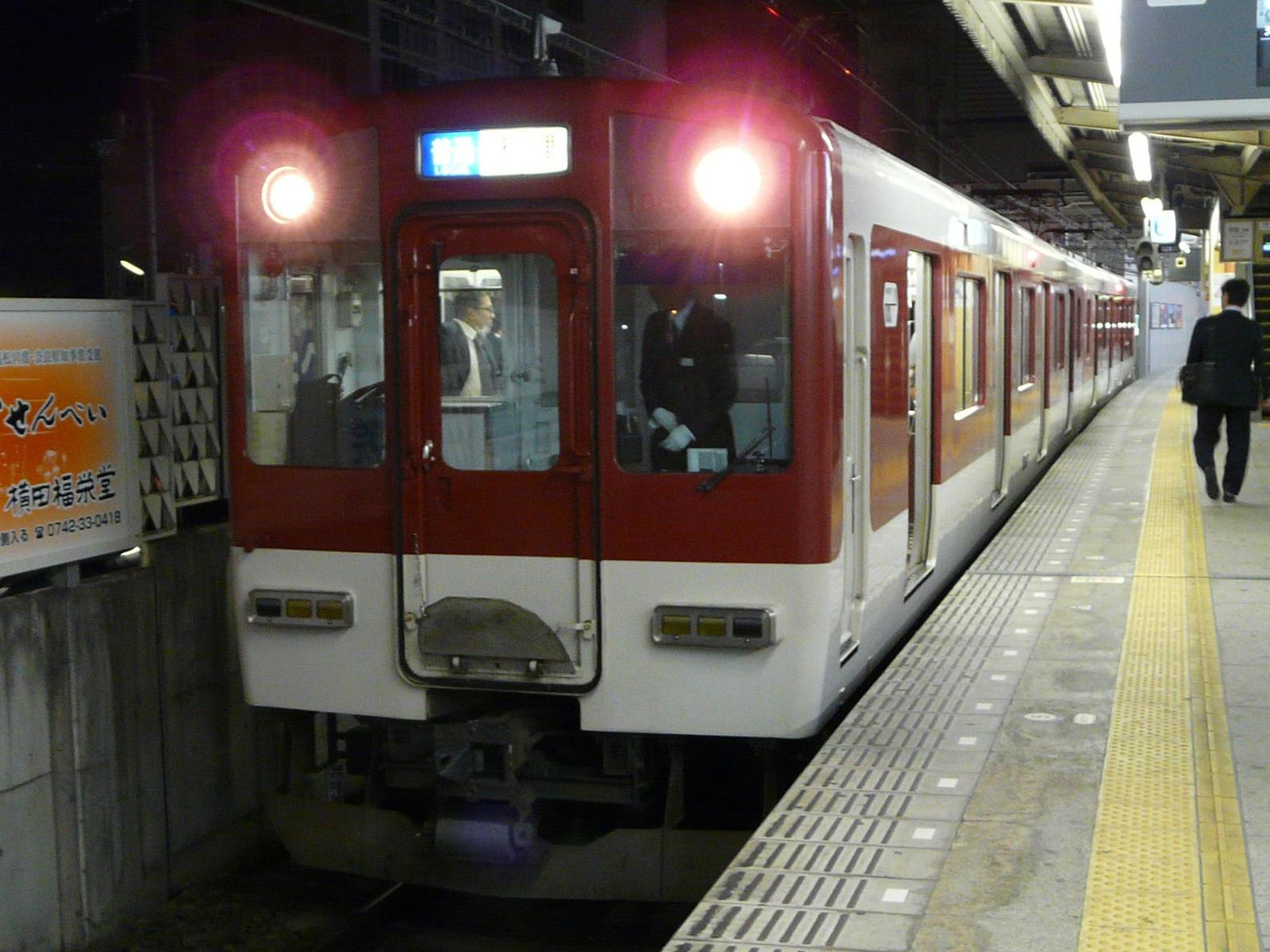 P1180872