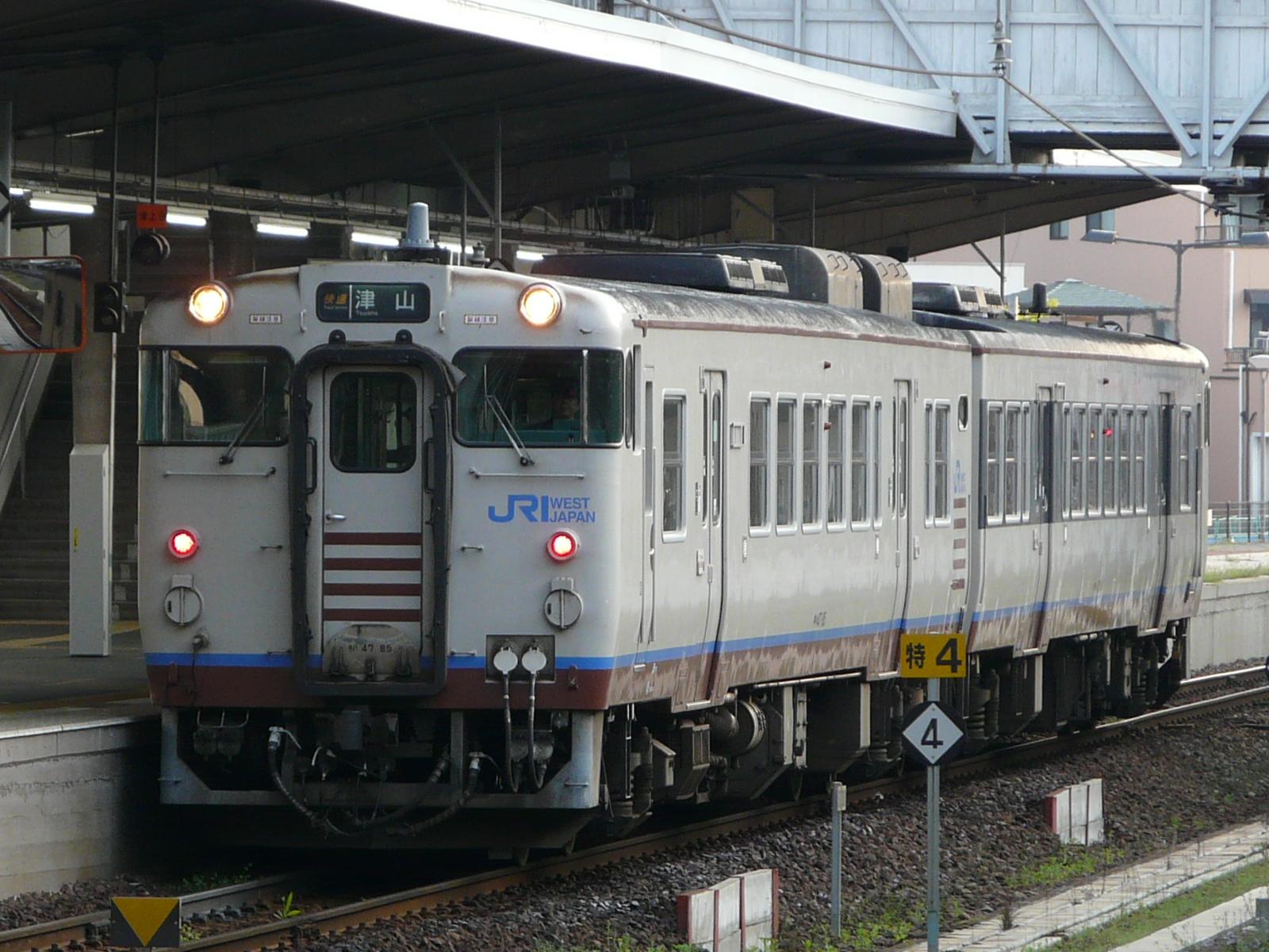 P1180880
