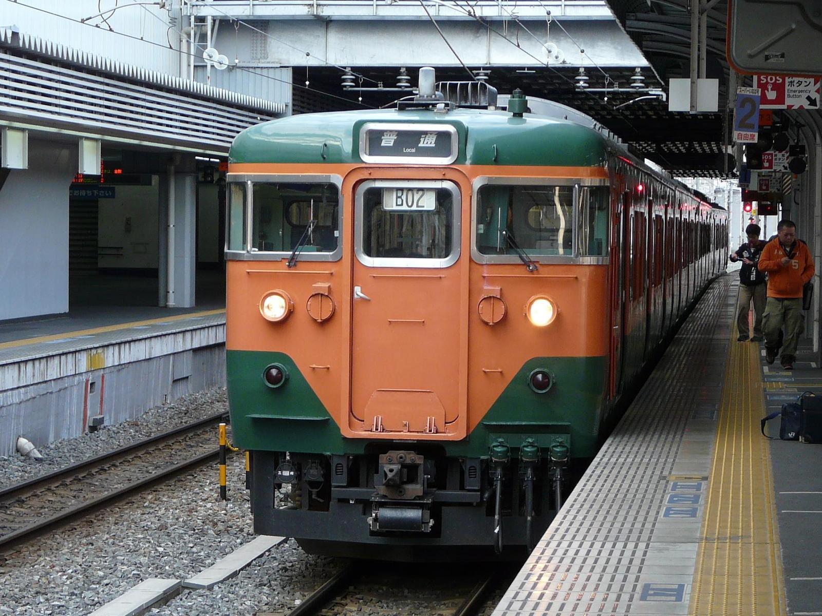 P1180925
