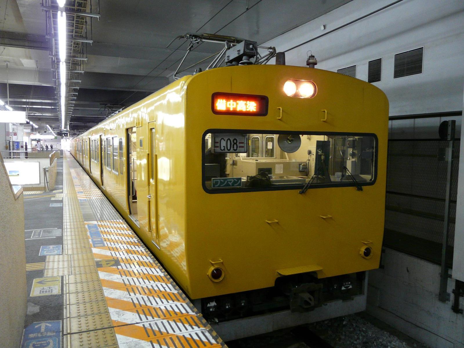 P1180929