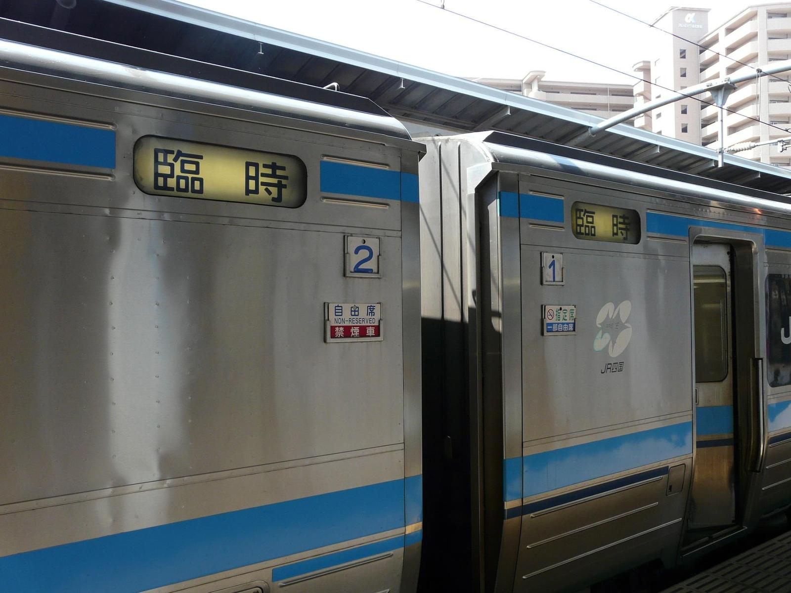 P1180938