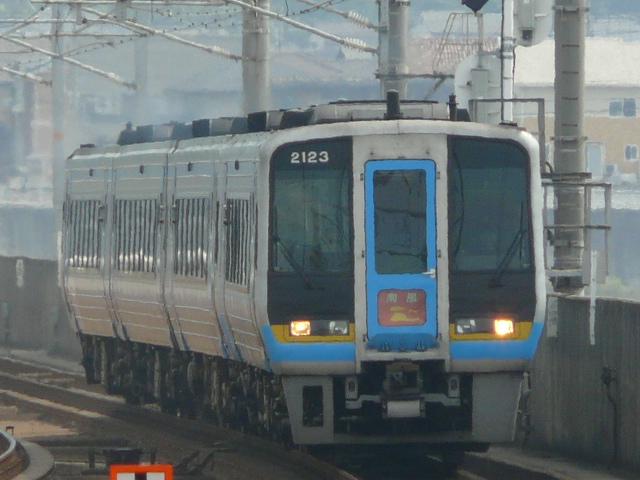 P1180996
