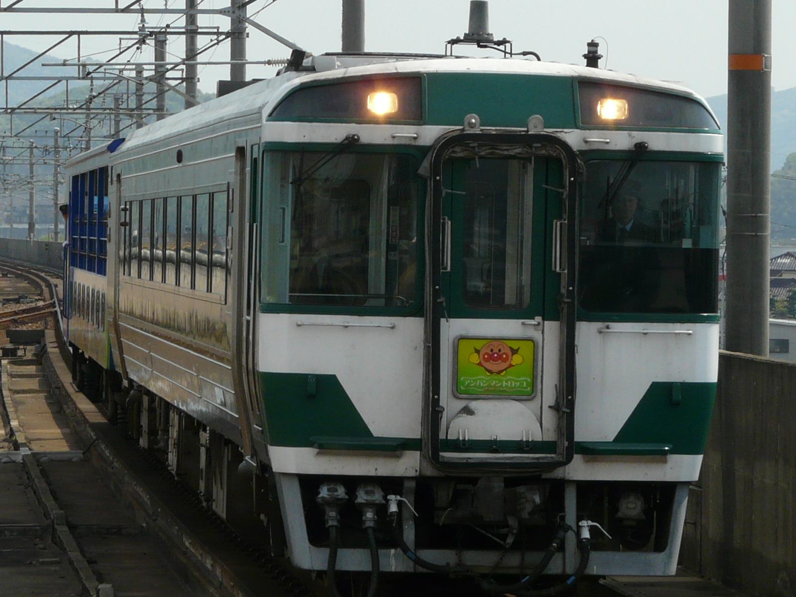 P1190016