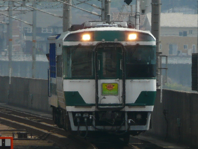 P1190017