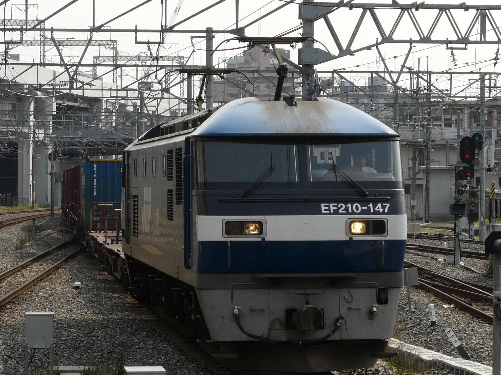 P1190044