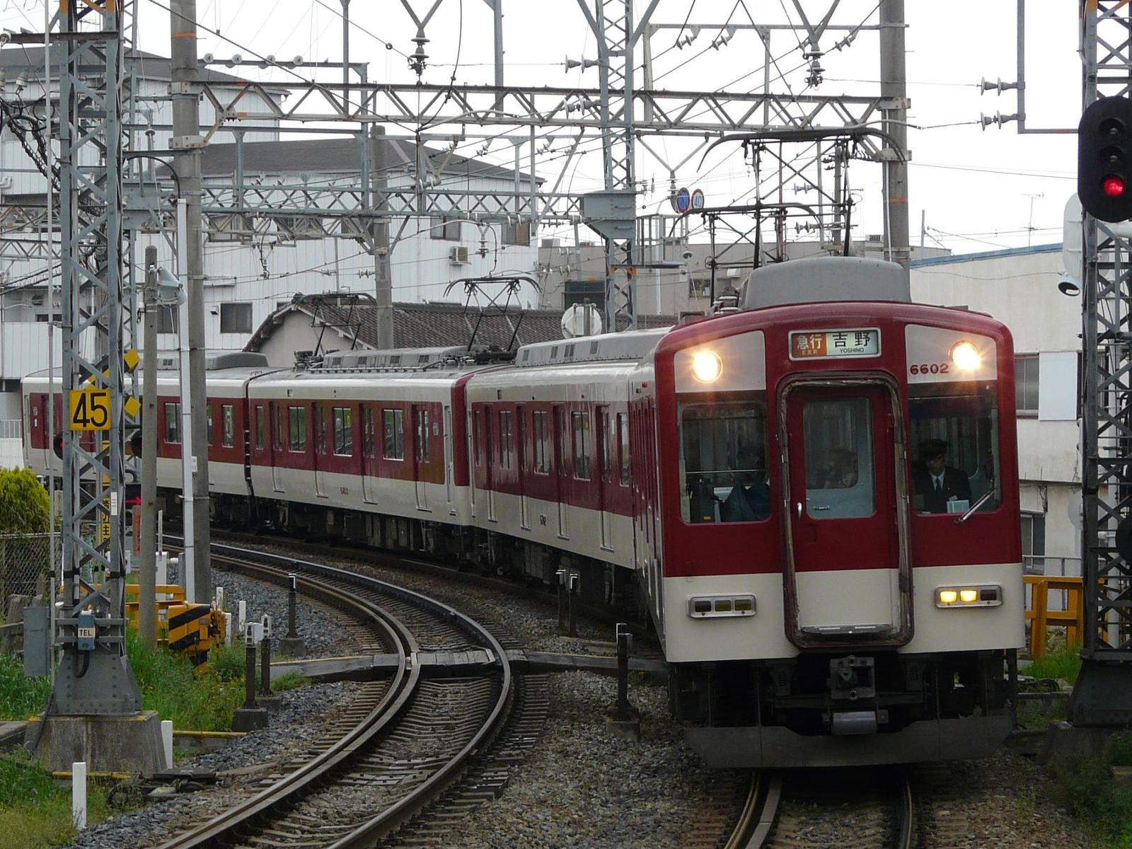 P1190064