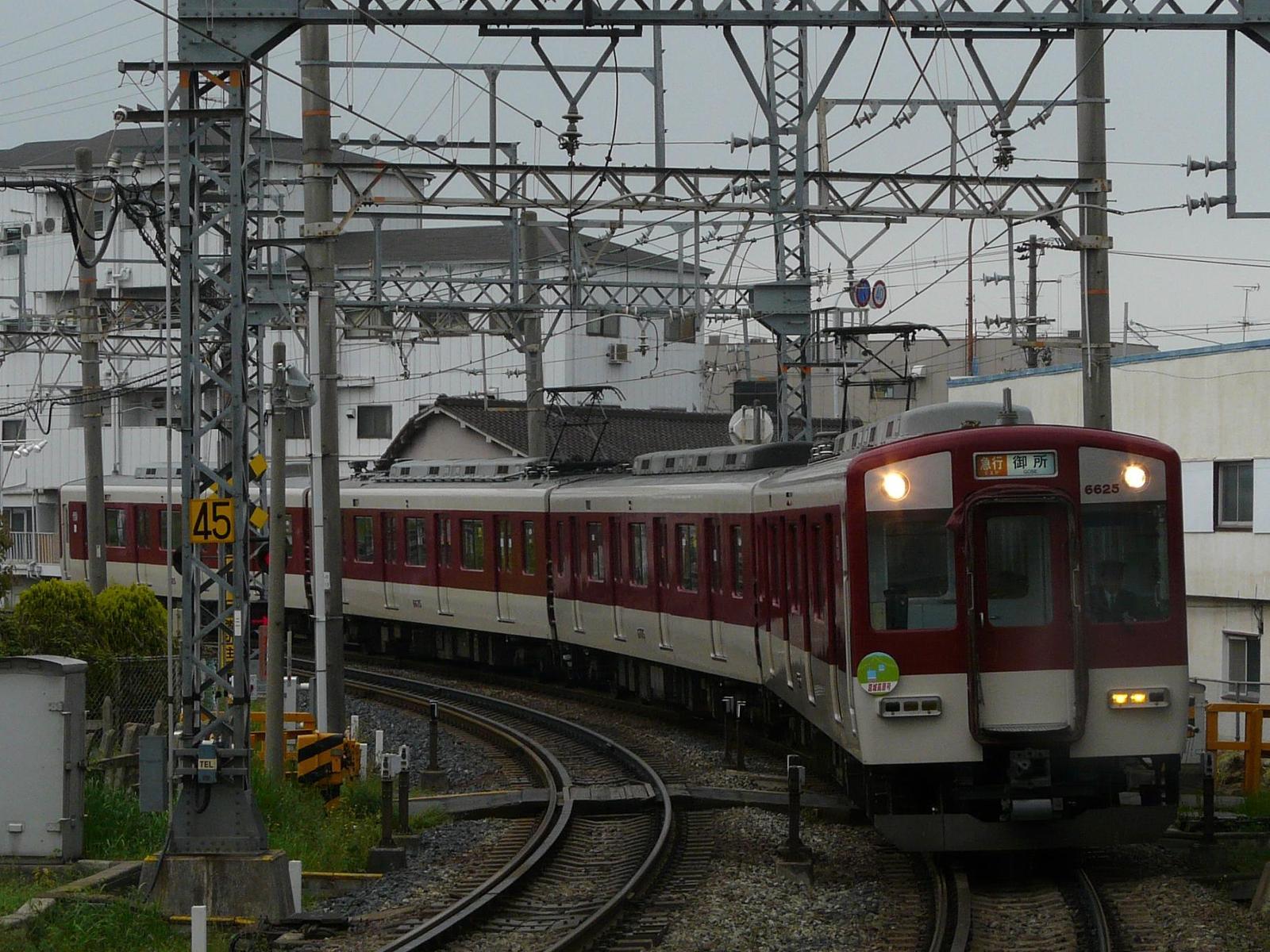 P1190067