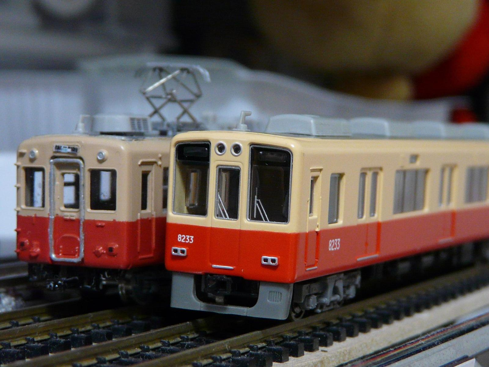 P1190071