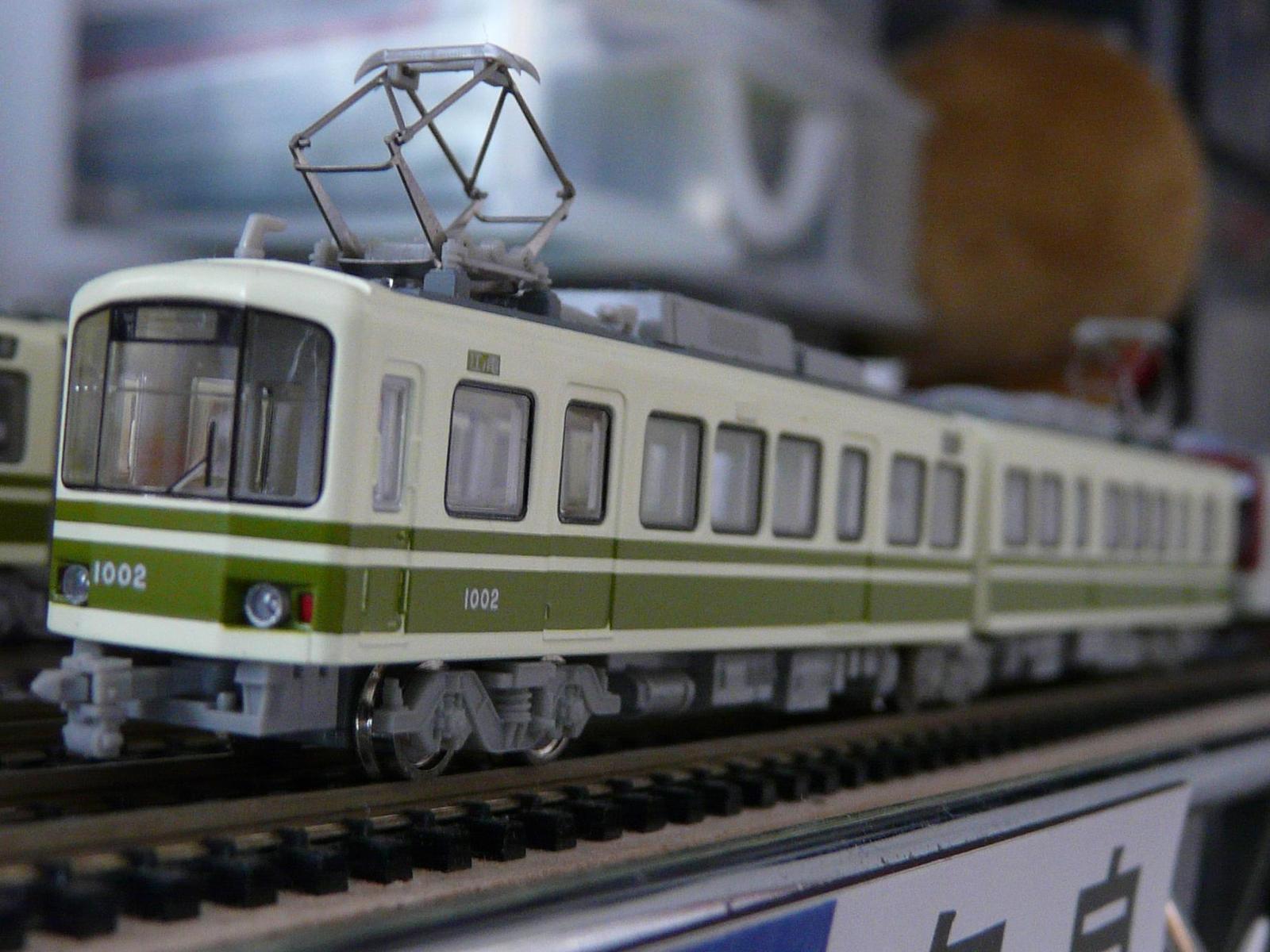 P1190122