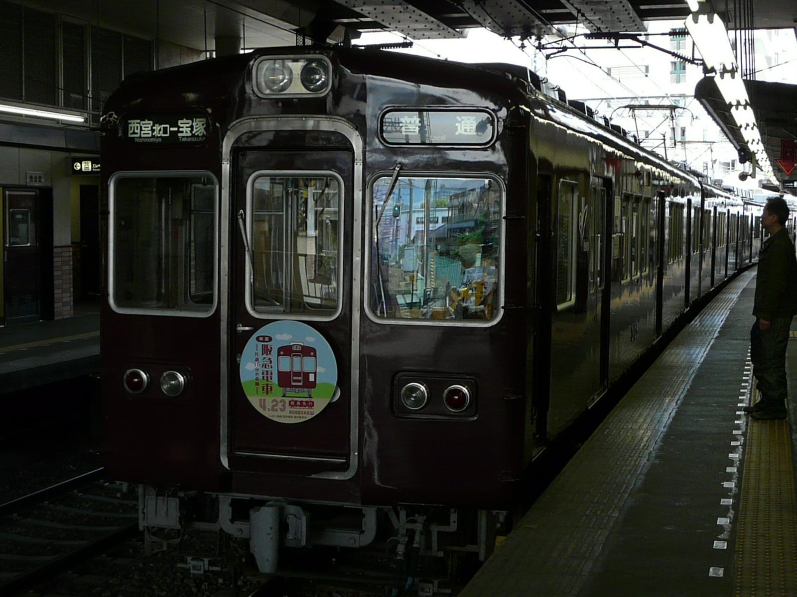 P1190290