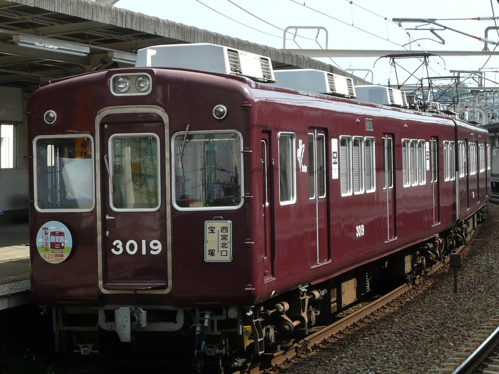 P1190297