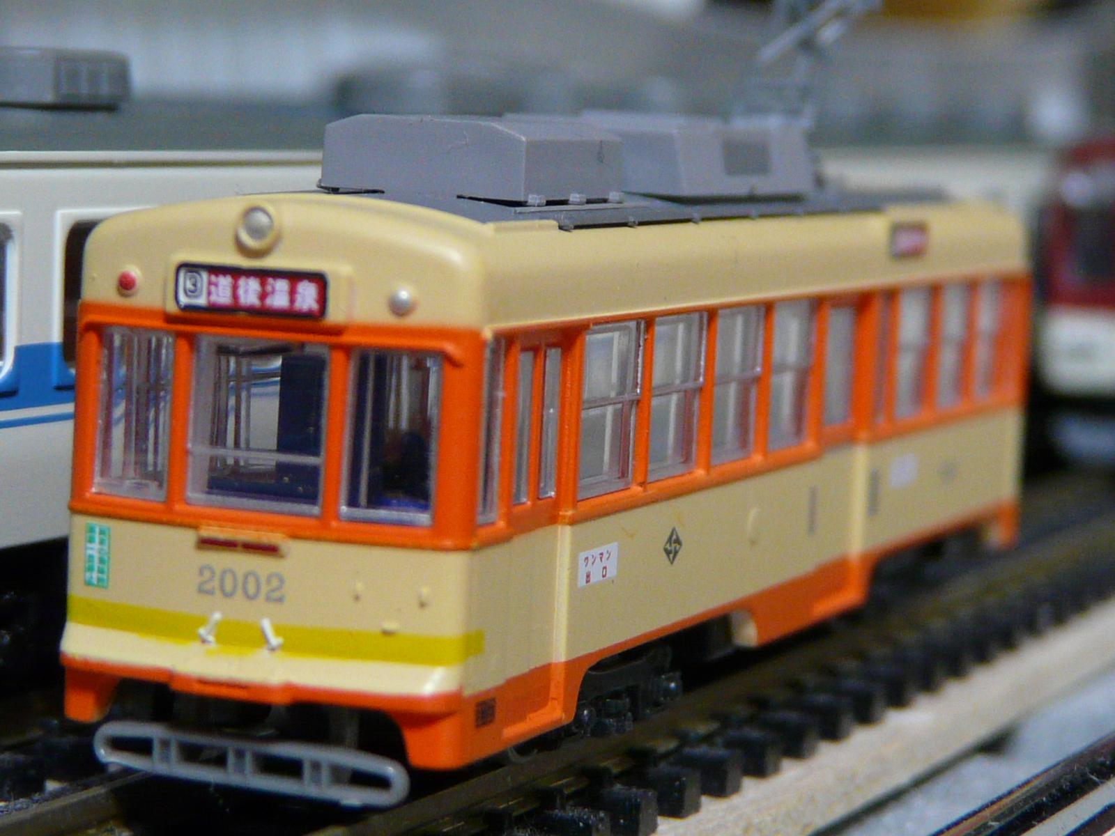 P1190299