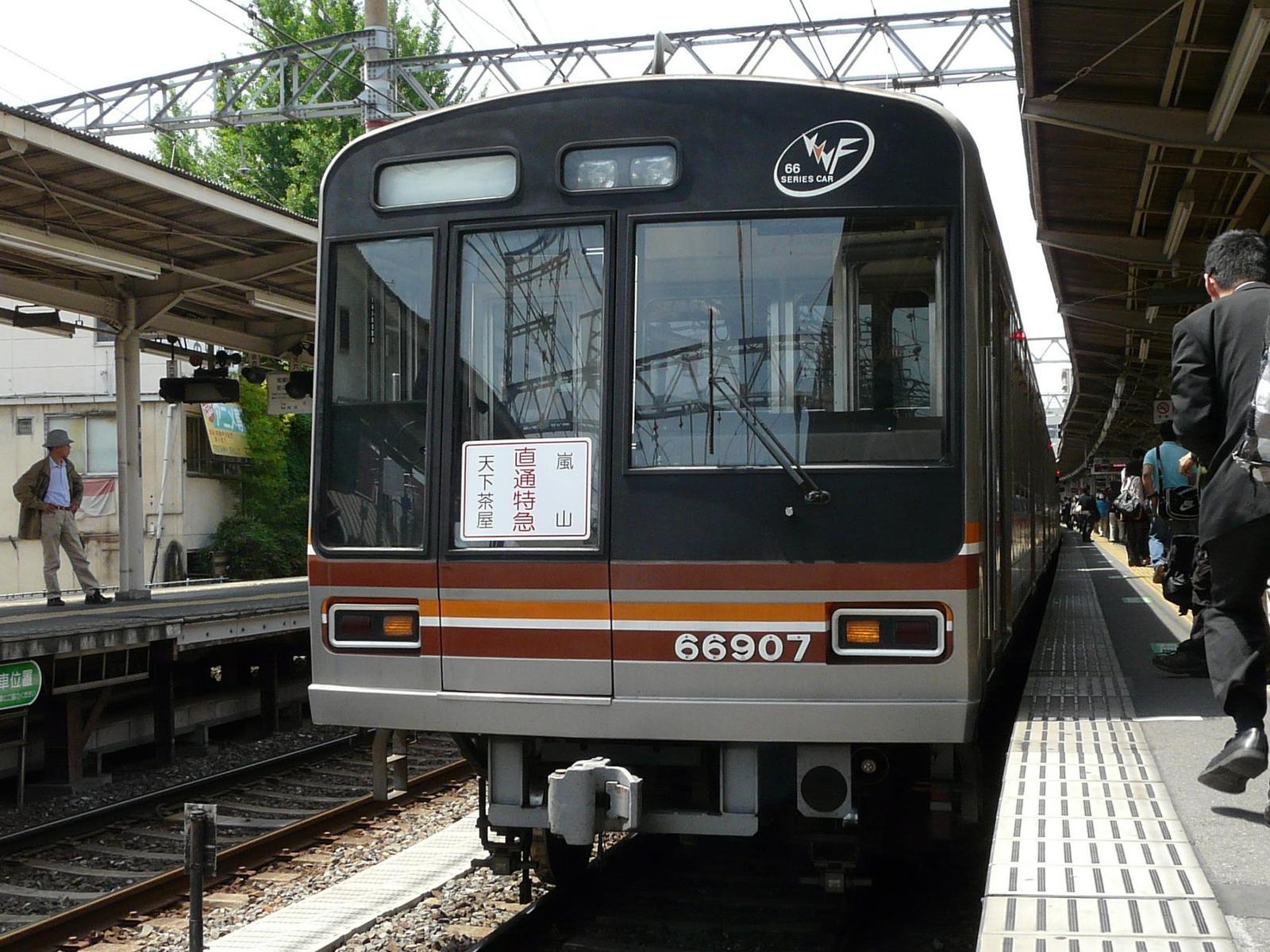 P1190326