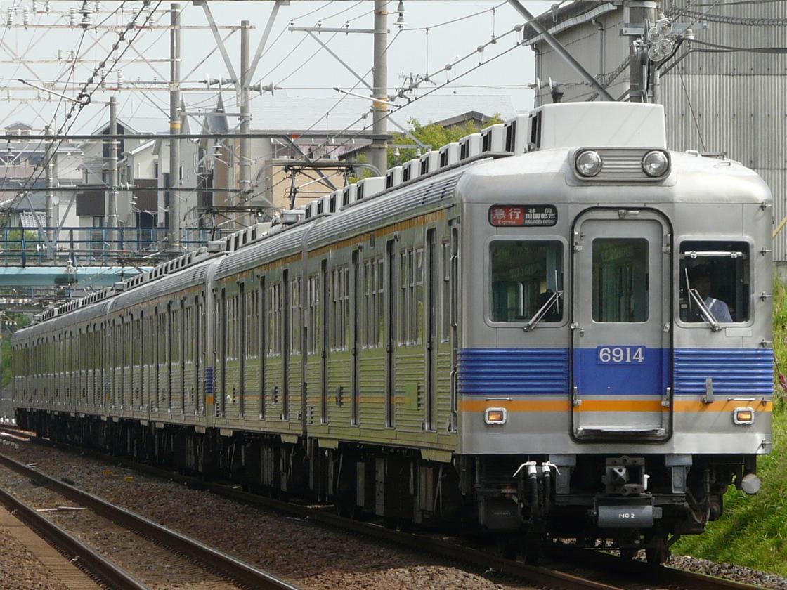 P1190368