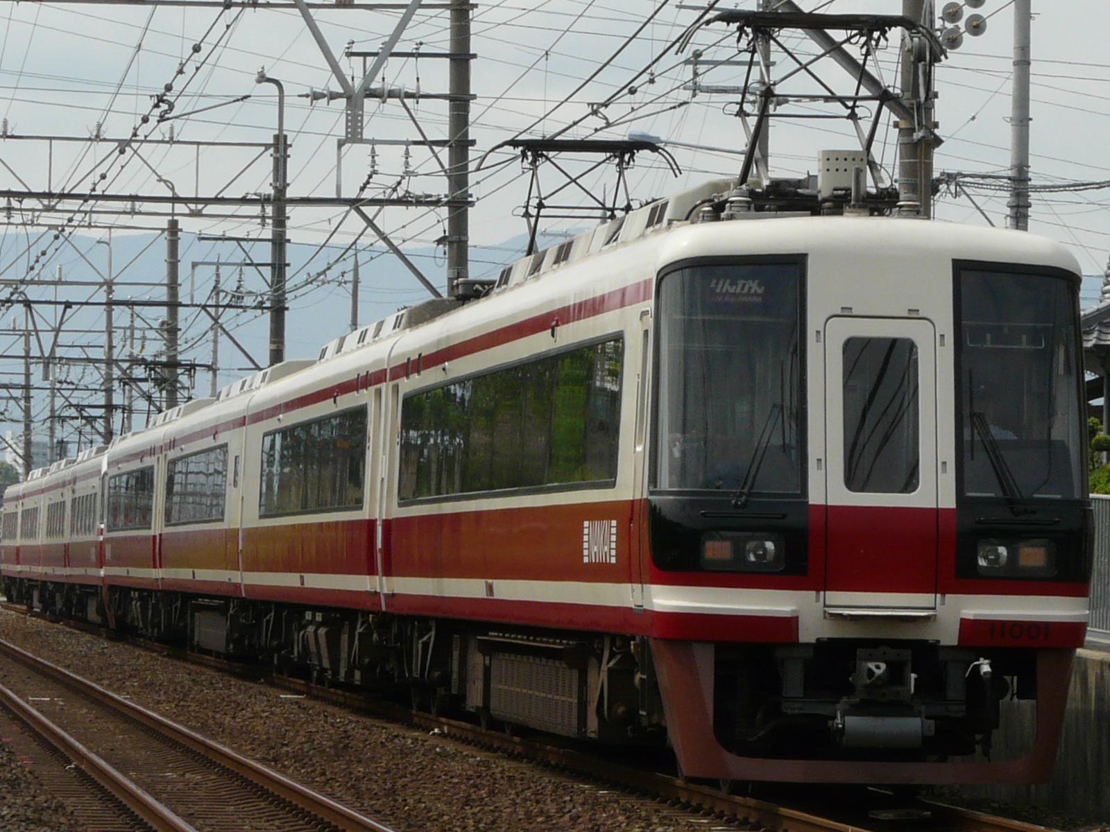 P1190371