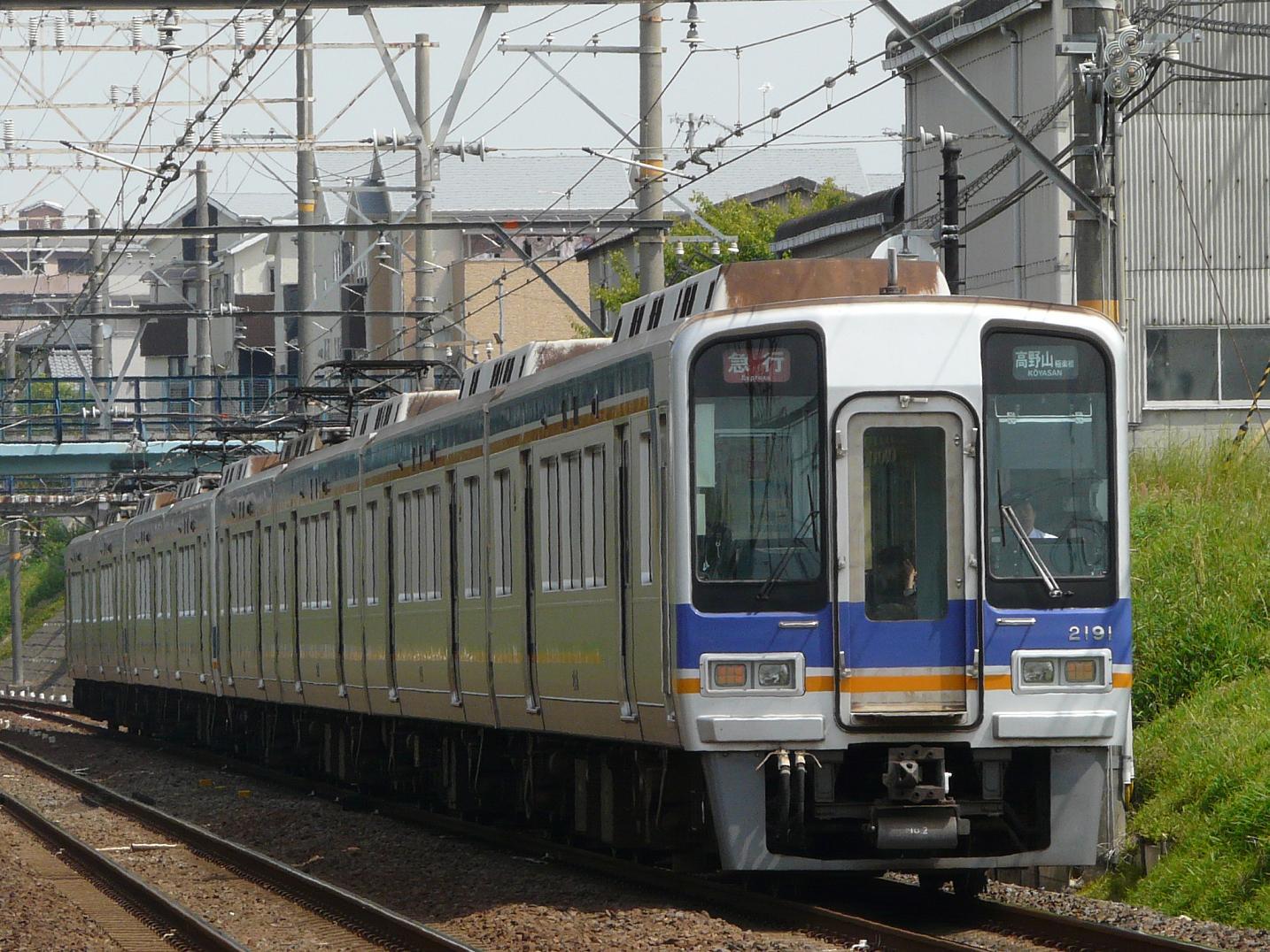 P1190382