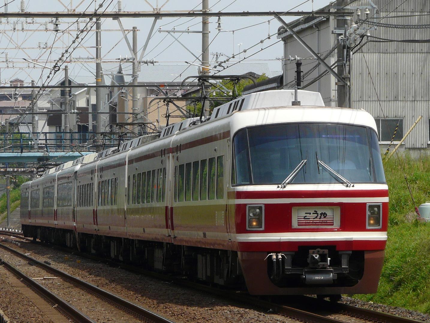 P1190392