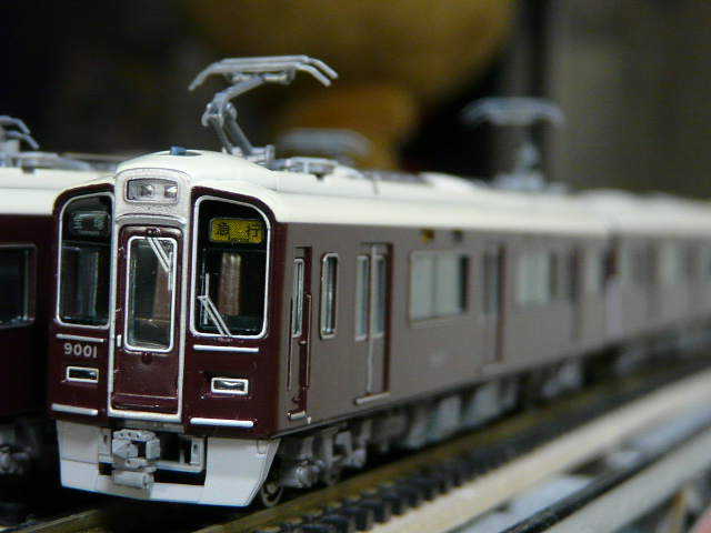 P1190403