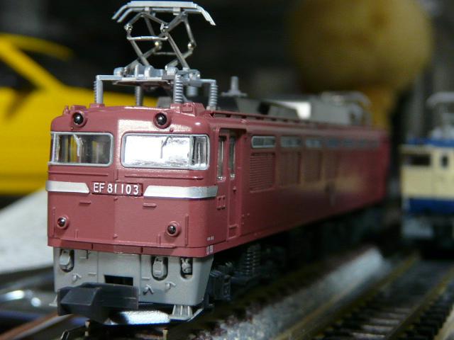 P1190408