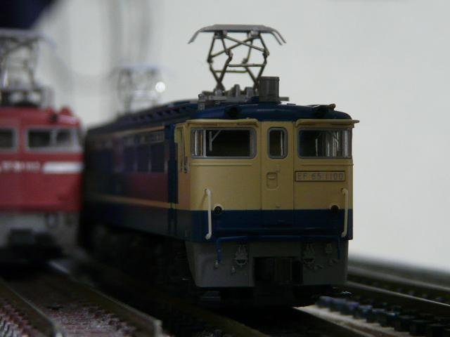 P1190409