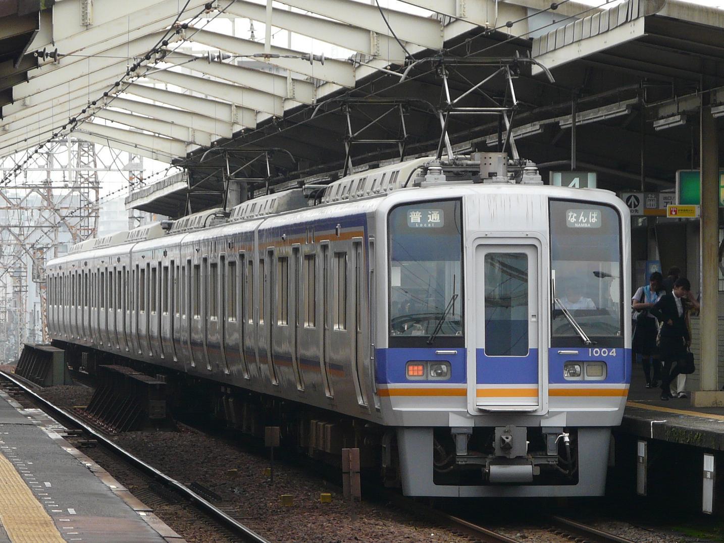 P1190420