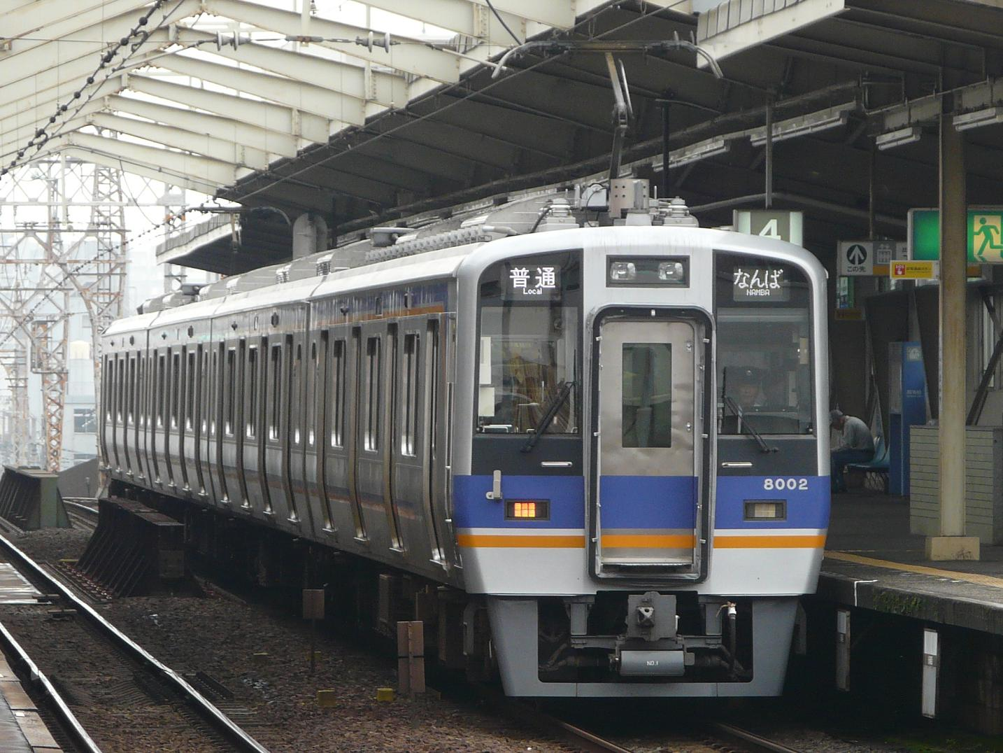 P1190430
