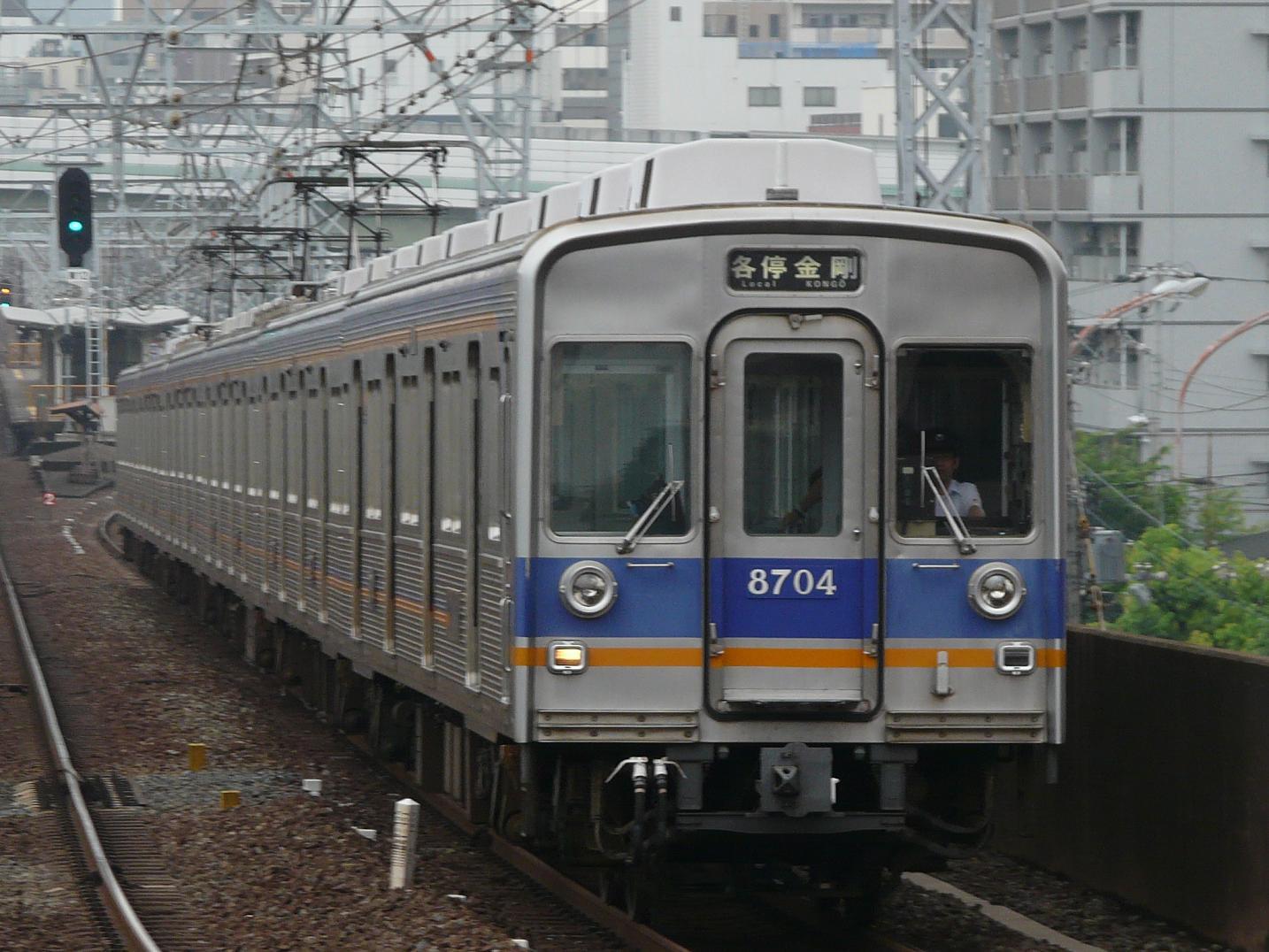 P1190444