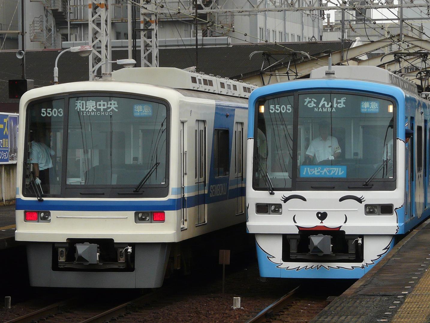 P1190448