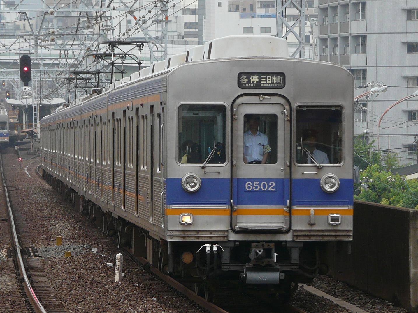 P1190457