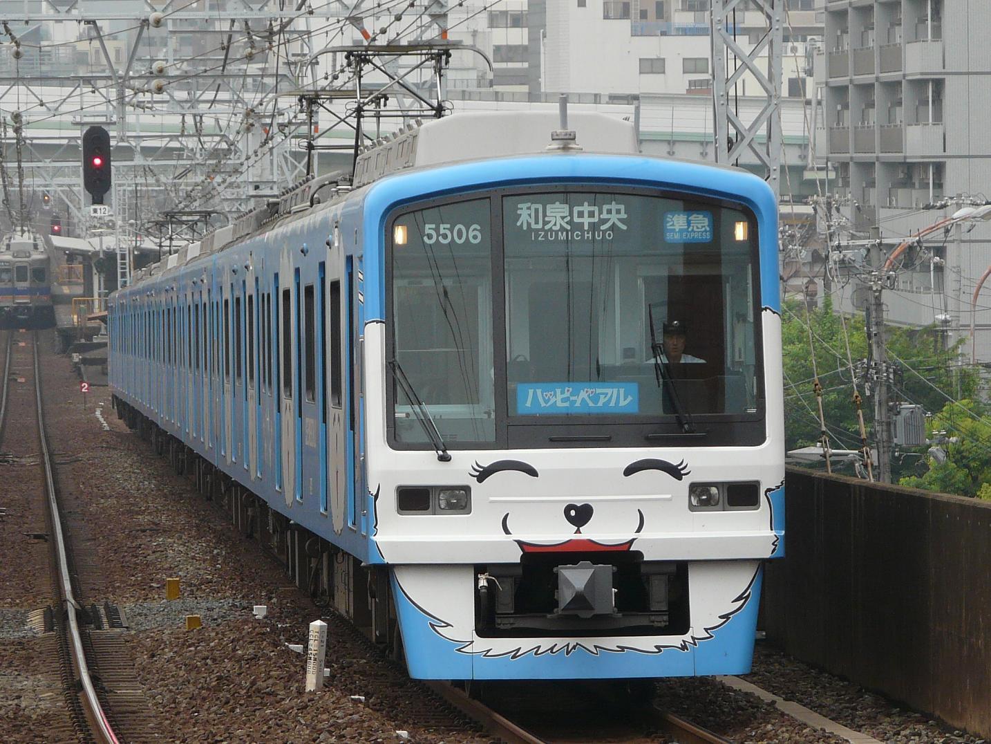 P1190458