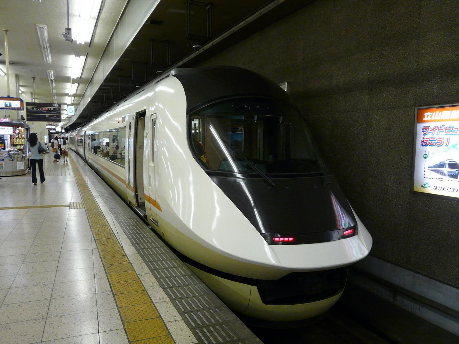 P1190551