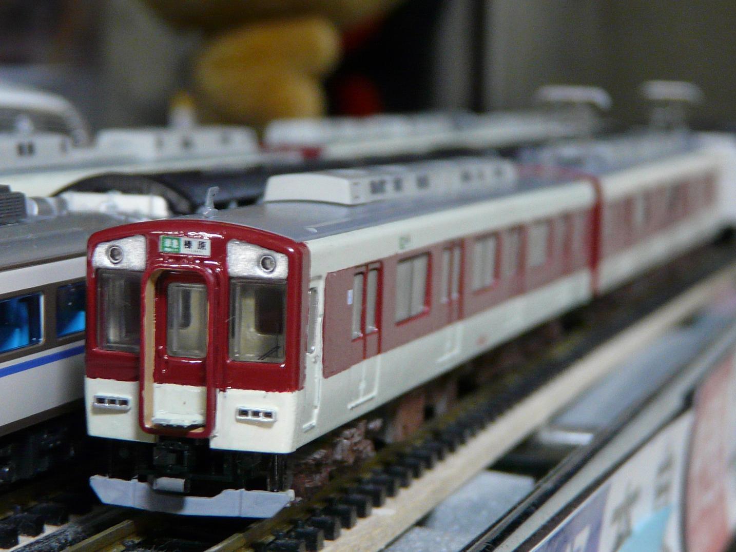 P1190561