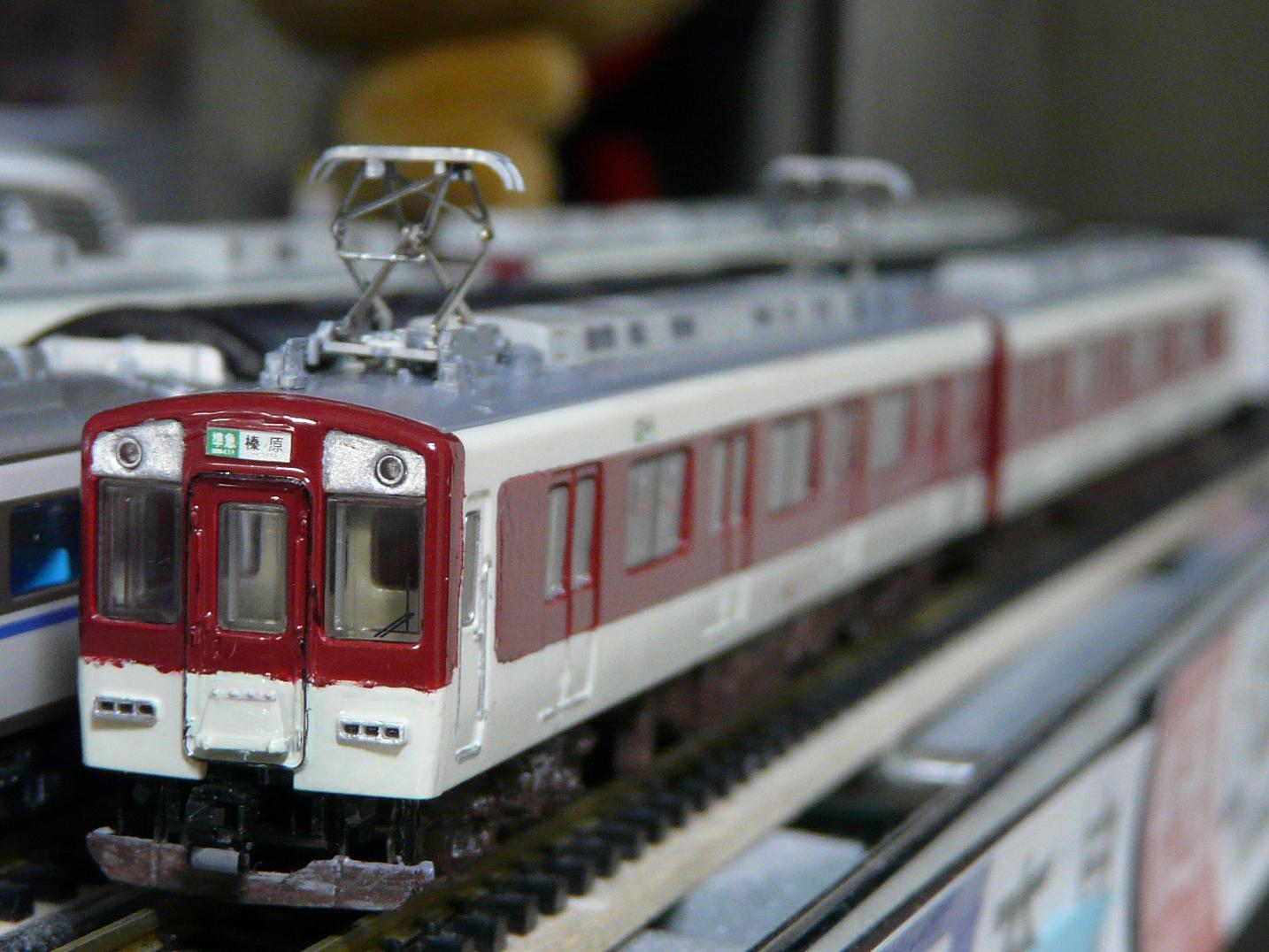 P1190562