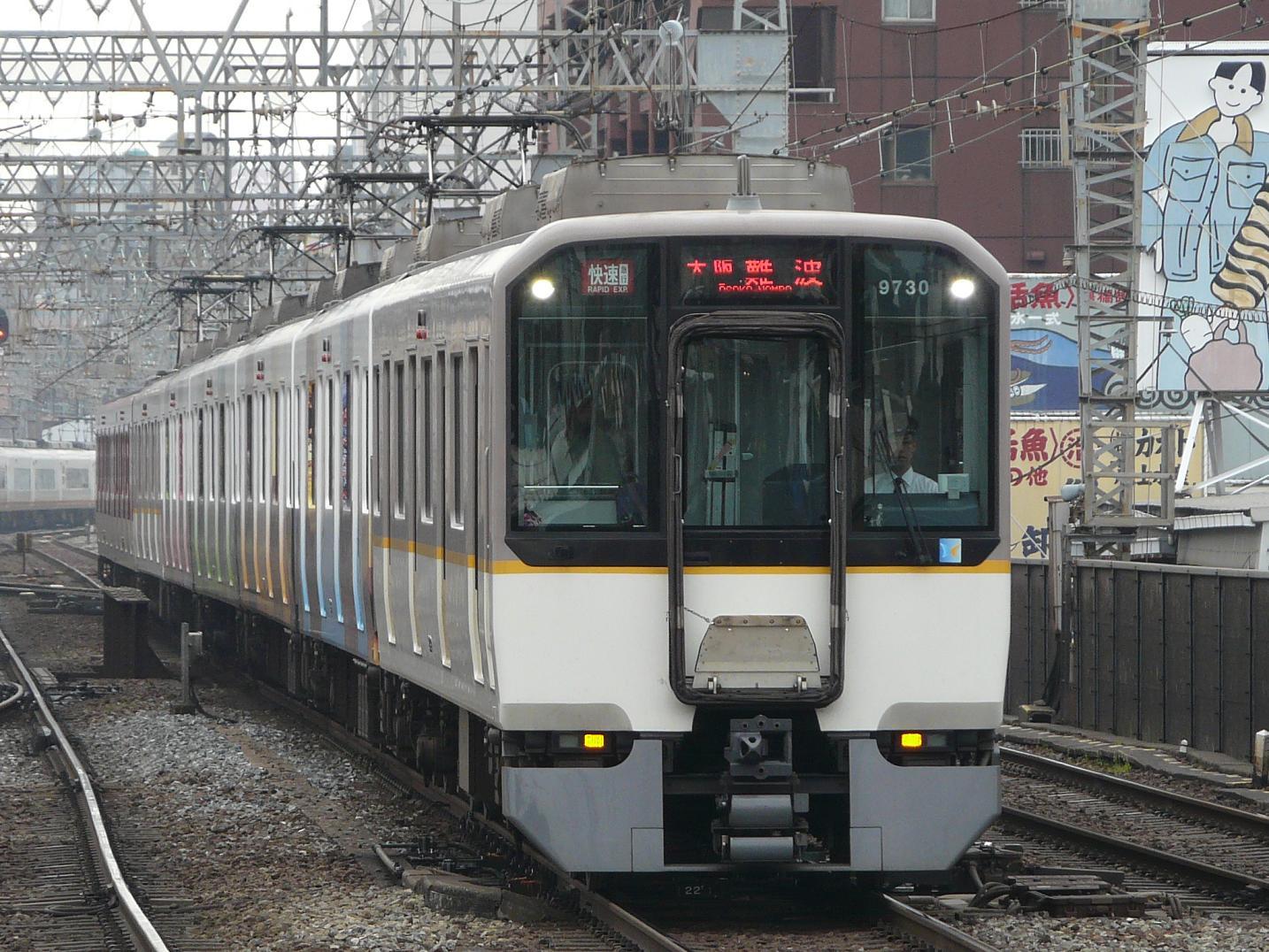 P1190567